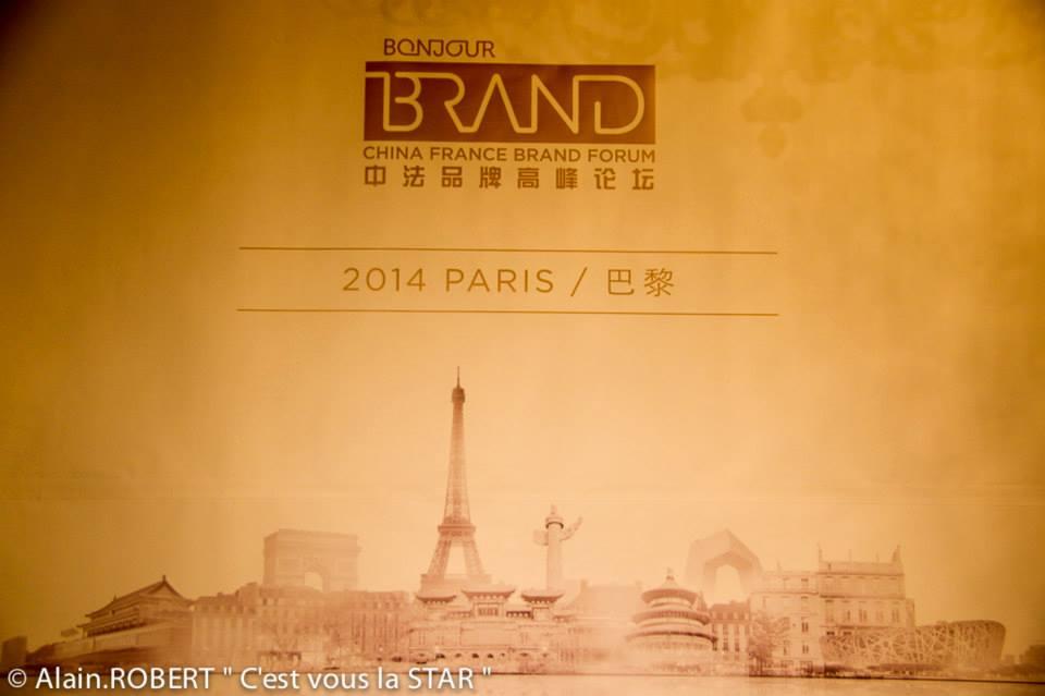 bonjour brand - china - westin - forum