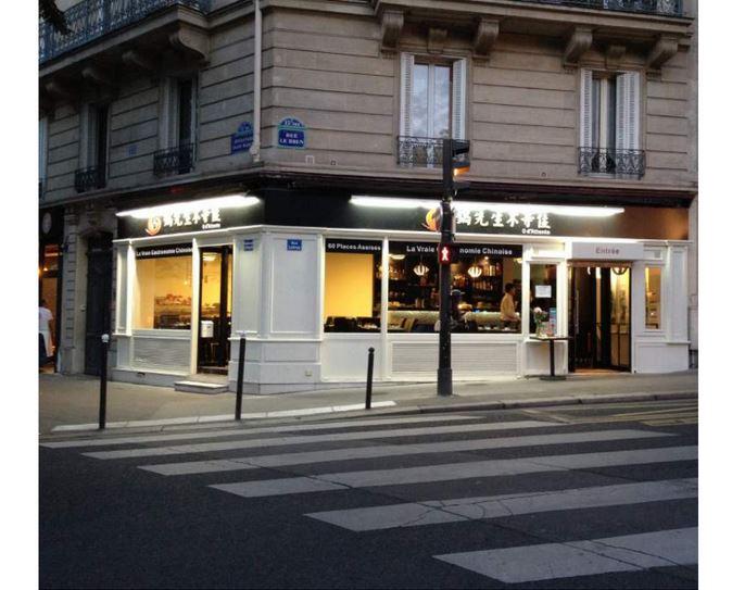 le meilleur restaurant chinois de paris 0 d 39 attente paris frivole. Black Bedroom Furniture Sets. Home Design Ideas