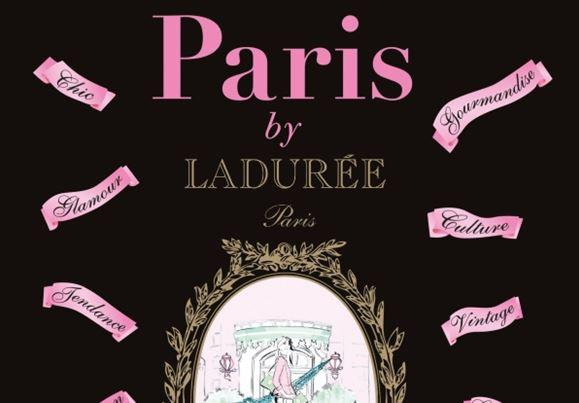 Guide Paris by Ladurée – éditions du Chêne