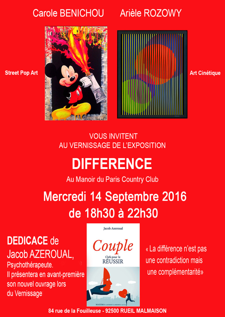 VERNISSAGE DIFFERENCE&COUPLE