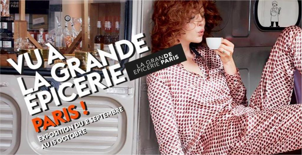 La Fabrique – Cookies à la Grande Epicerie de Paris   « Paris ! » jusqu'au 15 octobre 2016 Tous les jours de 10h à 20h. 38, rue de Sèvres - 75007 Paris