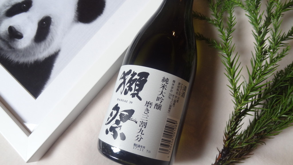 Collection de grands Saké de la Maison Dassaï - Dassaï 39