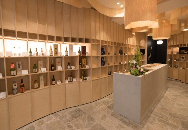 Kinasé – épicerie fine japonaise à Paris – Sakés et spécialités artisanales de Niigata