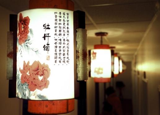 Lanqi Spa – le nouveau soin réparateur – massage et médecine douce chinoise